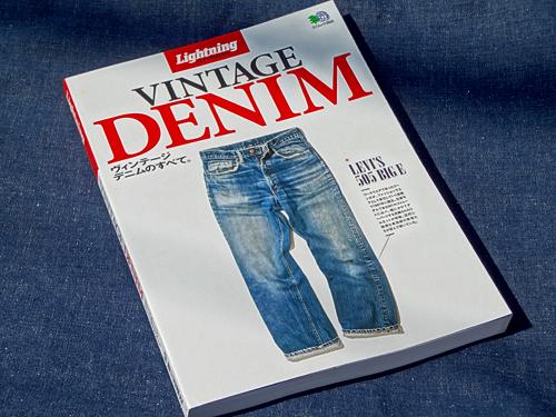 VintageDenimBook.jpg