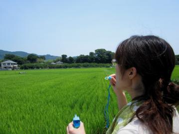 edamametaberu_0003.jpg