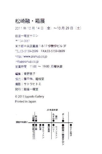 matuzaki_0002.jpg