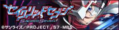 TVアニメ「セイクリッドセブン」公式サイト
