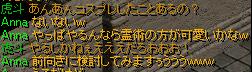 20120511145354a11.jpg