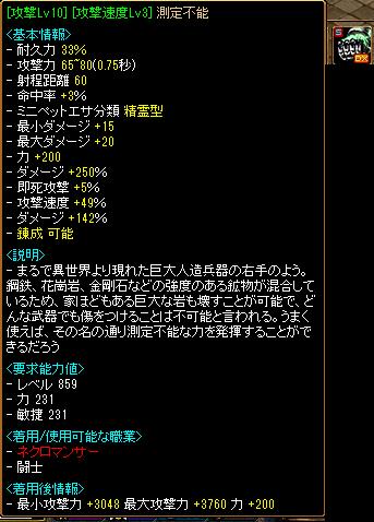 20120521183813d50.jpg