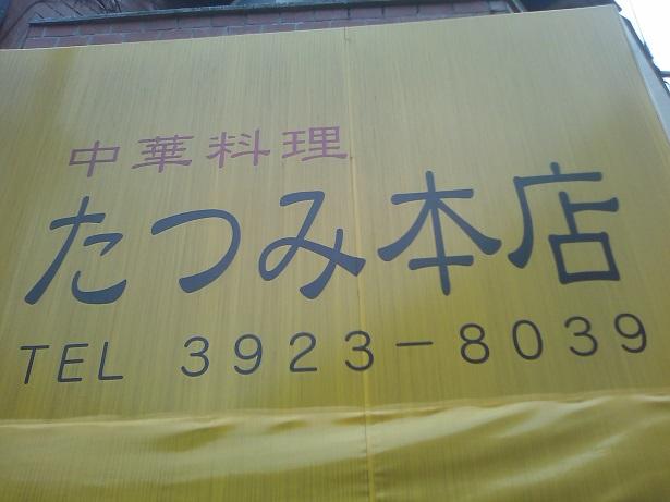 SN3F0155.jpg
