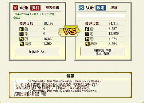 2012052717472421b.png