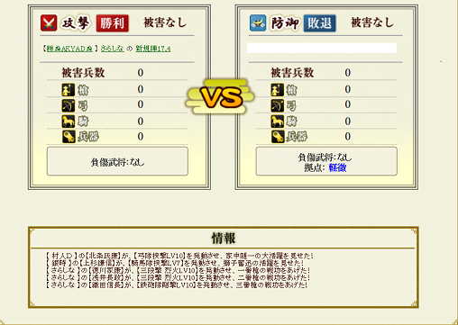 2012052718012856a.png