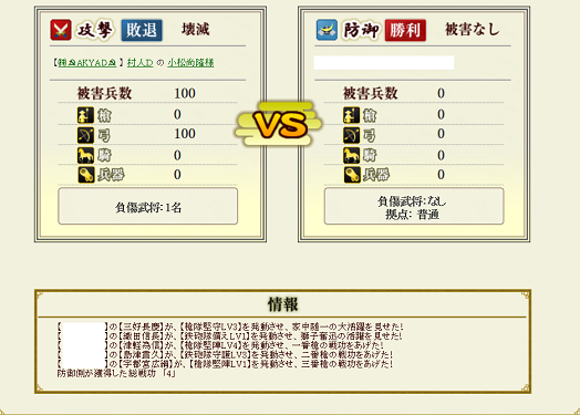 20120528111644187.png