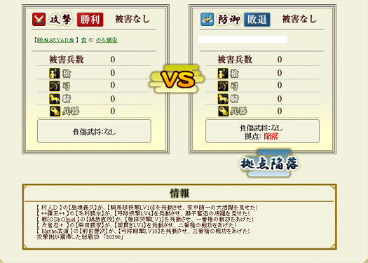 201205281221249fc.png