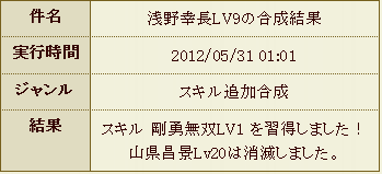 2012060119393641f.png