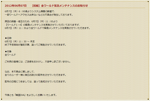 20120607130437007.png