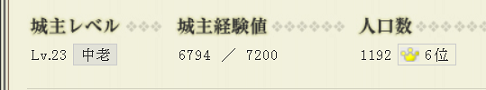 201206251005462aa.png
