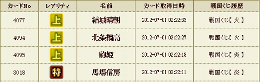 20120701124054ac7.jpg