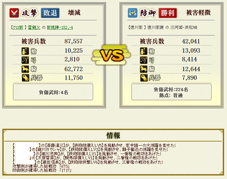 20120925195252b86.png
