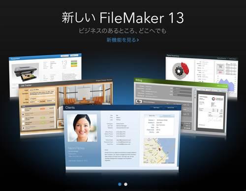 FileMaker13.jpg
