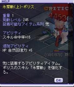 20121017145258abd.jpg