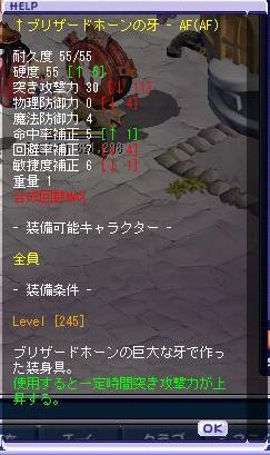 2012101815114345f.jpg