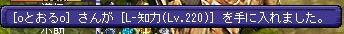 201210211302510ea.jpg