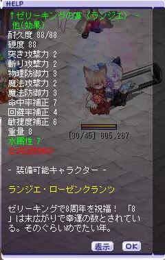 20121025171840ef4.jpg