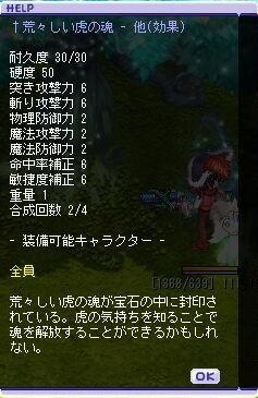 20121029161905cdc.jpg