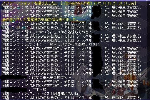 201210300234298f6.jpg