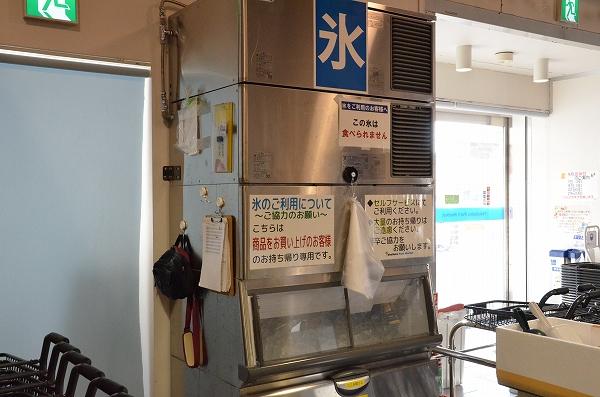 横須賀_140923_6414