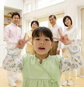 川井筋系帯療法治療センター