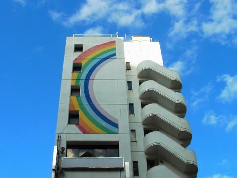 arcoirischaufa01.jpg