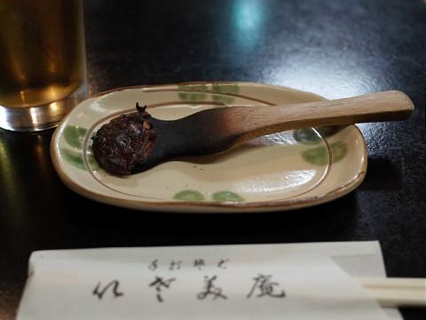 isamianginpo02.jpg