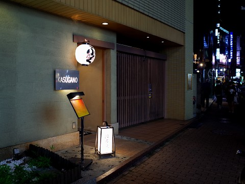 kasuganoyone20.jpg