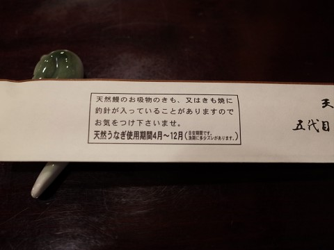 nodaiwaginza16.jpg