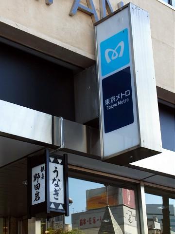 nodaiwaginza19.jpg