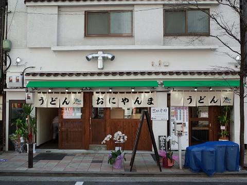 oniyanmashimbashi03.jpg