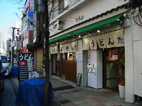oniyanmashimbashi09.jpg