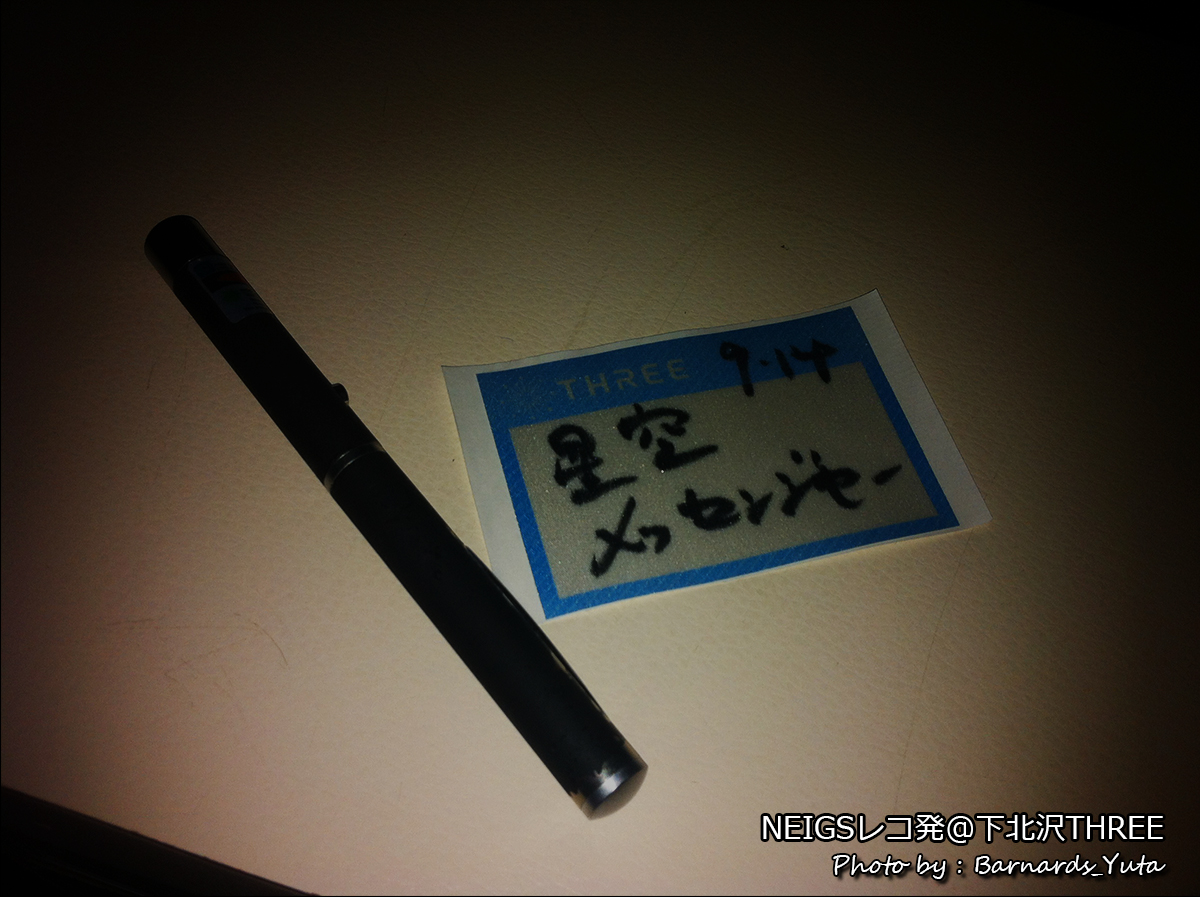 shimokita01.jpg