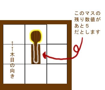201312030503345b0.jpg