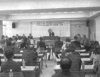 ishikawa251201-2.jpg