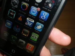 iphone-twitter.jpg