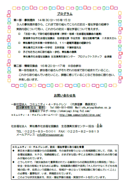 20131209221601a76.png