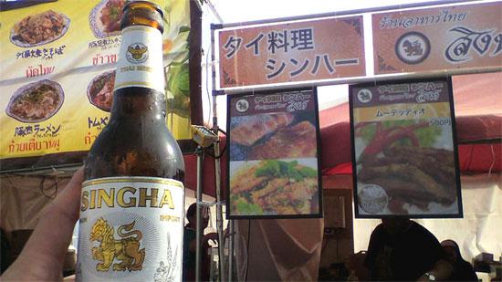 タイフェスティバル2011 大阪