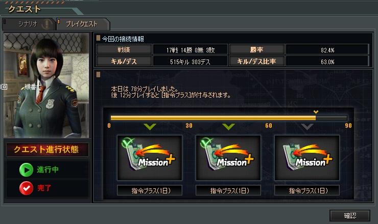 201208252157304f4.jpg