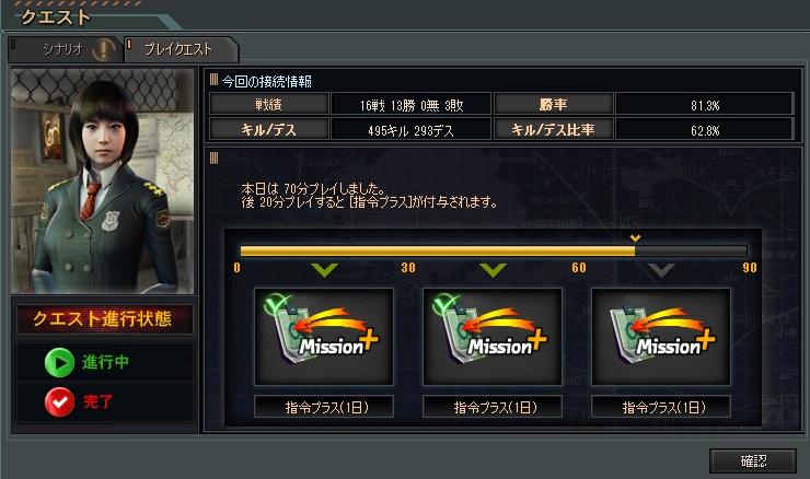 20120825215805b36.jpg