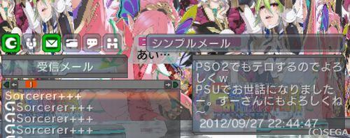 psu20120927_230448_057.jpg