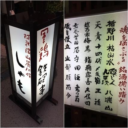 ゆうブログケロブログ鎌倉ハイク鉄砲串