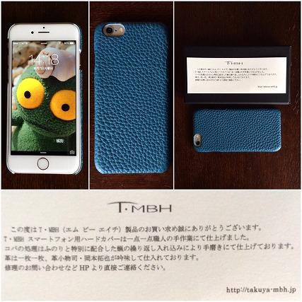 ゆうブログケロブログiPhone6 (2)