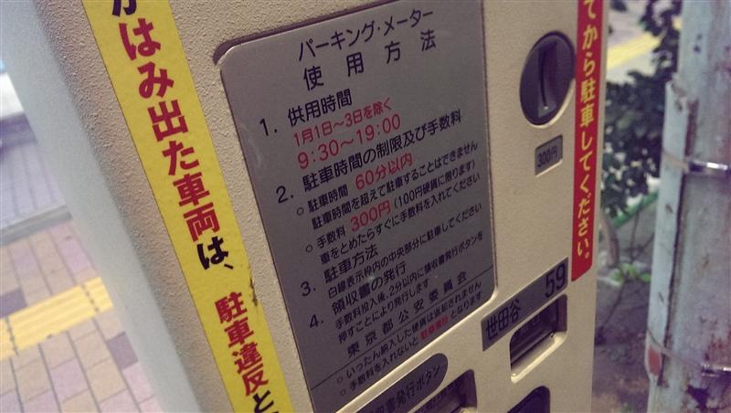 Gyoza-4.jpg