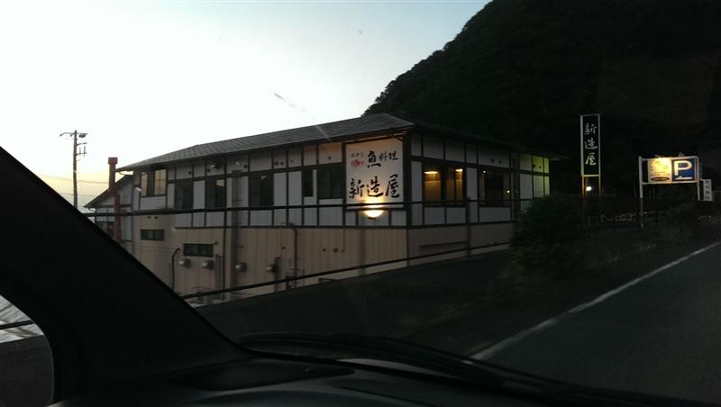 Shinzoya-1.jpg