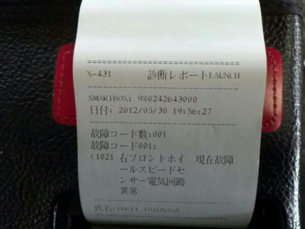 fc2blog_201206020626256f1.jpg