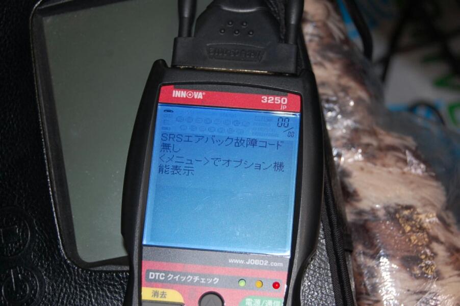fc2blog_20120622214029e00.jpg