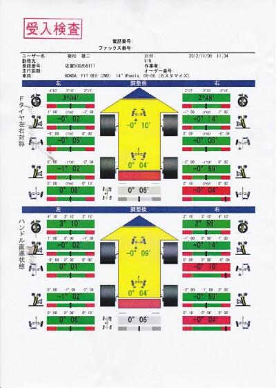 fc2blog_20121121143912879.jpg