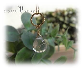 crystal-verry* オーナーブログ*-b-0077