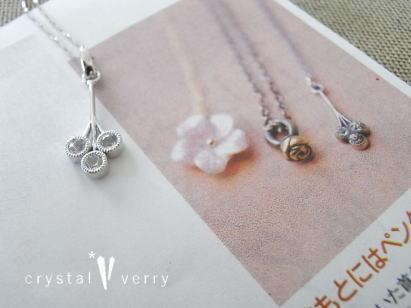 crystal-verry* クリスタルベリー*オーナーのブログ*-雅姫ネックレス ペンダント